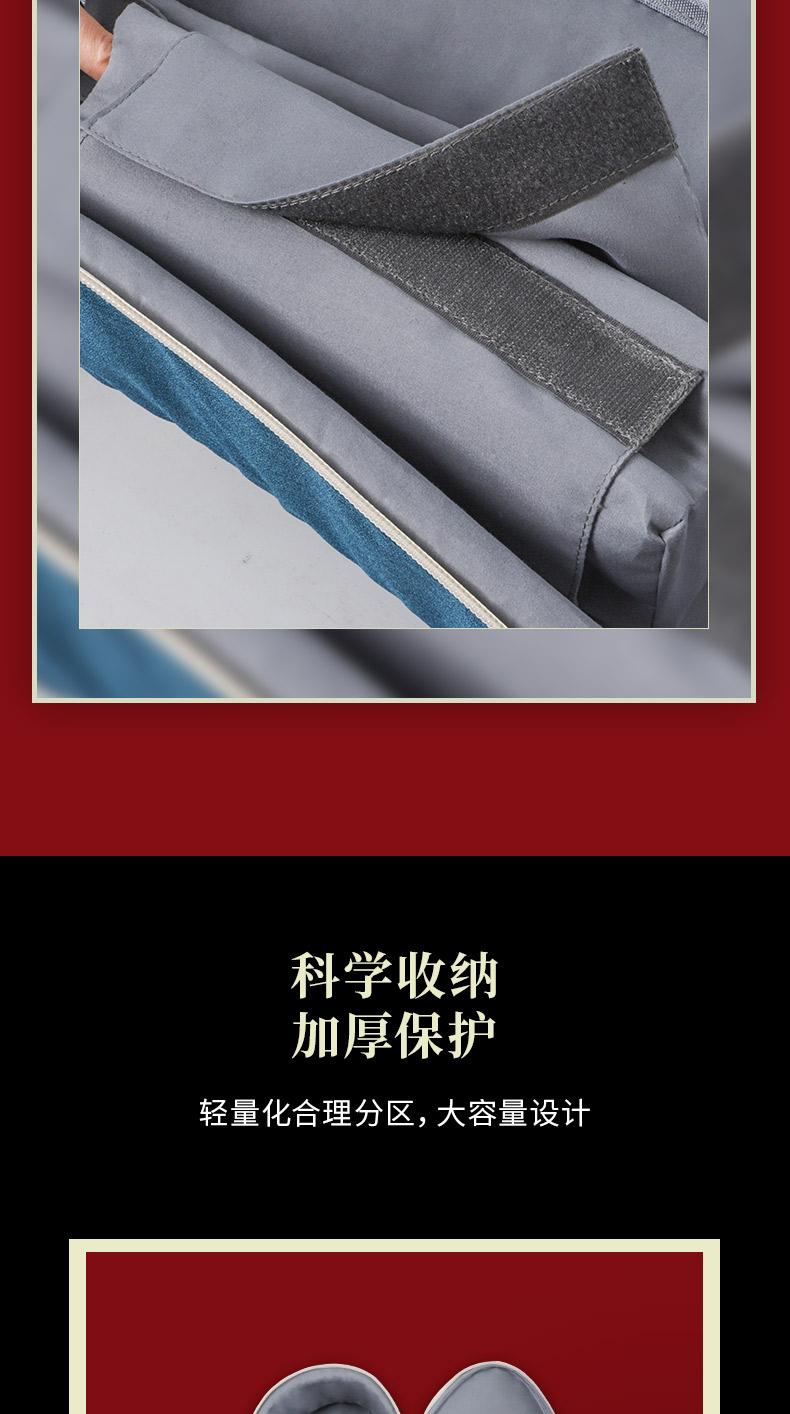 D-1951马头琴包详情790_08