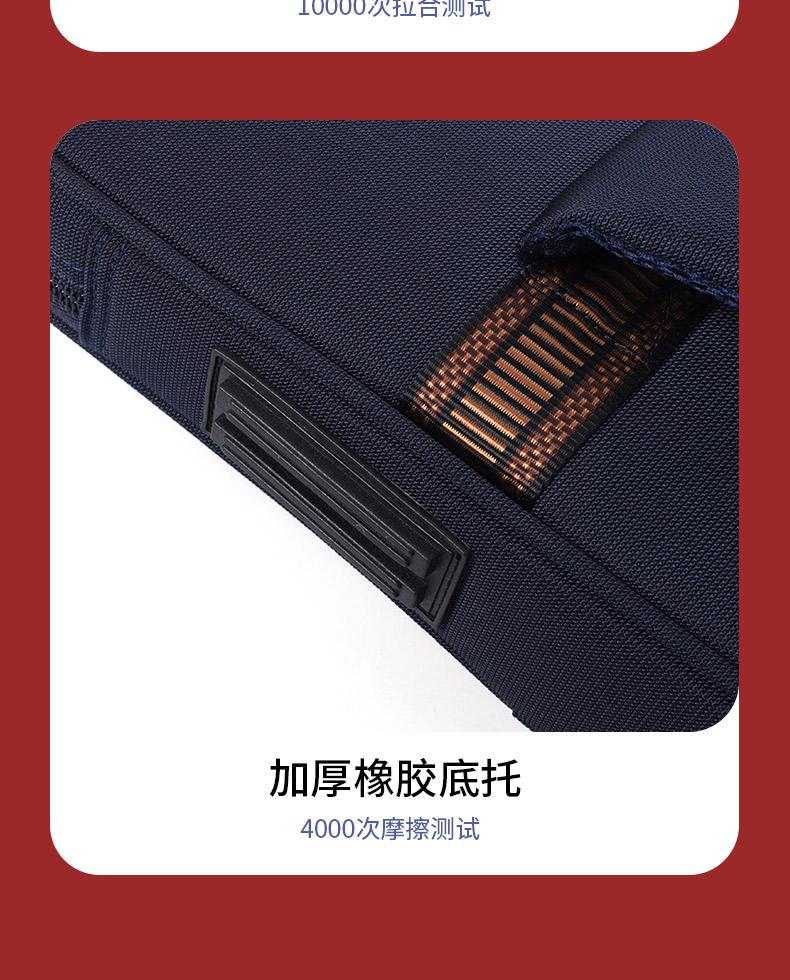 D-1960二胡包790_18
