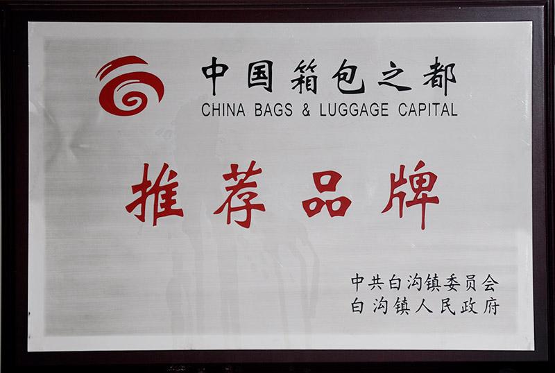中国beplayapp体育之都推荐品牌