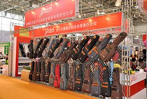 2012年金川乐器beplayapp体育应邀参加北京乐器展览会