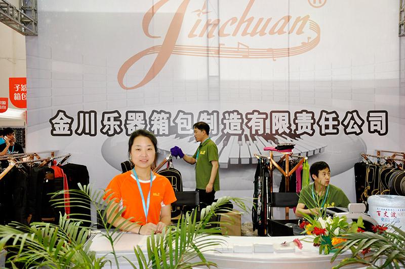 2014年金川乐器beplayapp体育应邀参加北京乐器展览会