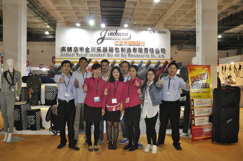 2016年金川乐器beplayapp体育应邀参见北京乐器展览会