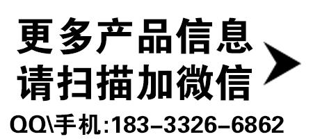 金川乐器beplayapp体育电话