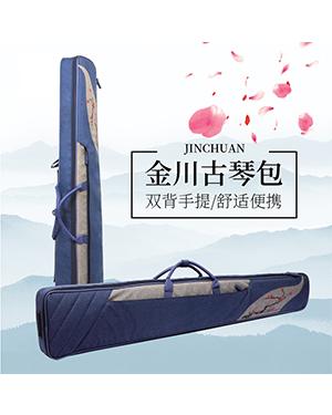 古琴背包|古琴琴囊